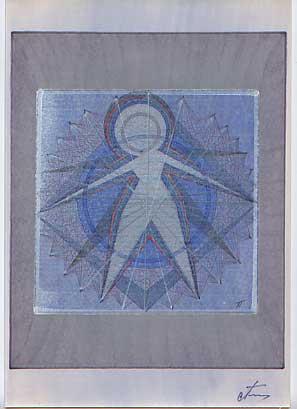 Инопланетяне символы